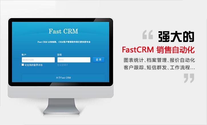 Vtiger CRM 技术支持 CRM二次改造 等等