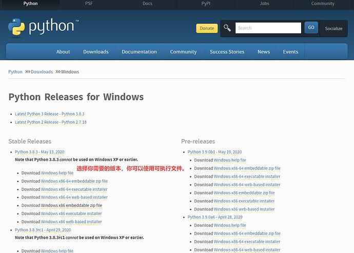 python-windows-install-01