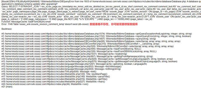 mediawiki-error-02