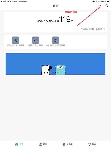 WeChat Image_20200822011544