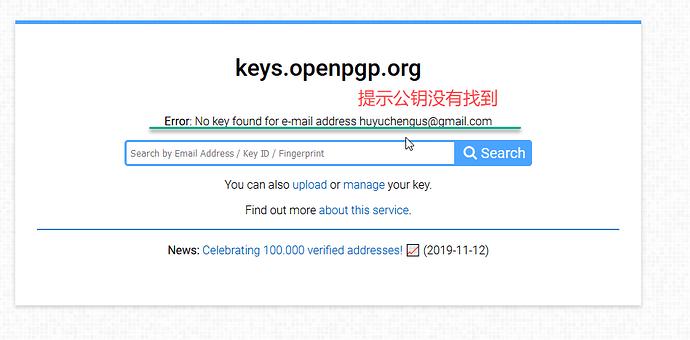gpg-key-04
