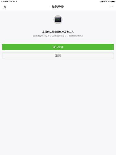 WeChat Image_20200710144213