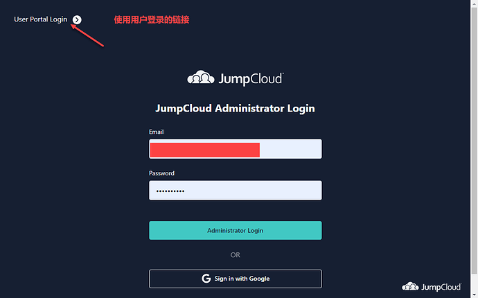 JumpCloud-ad-01
