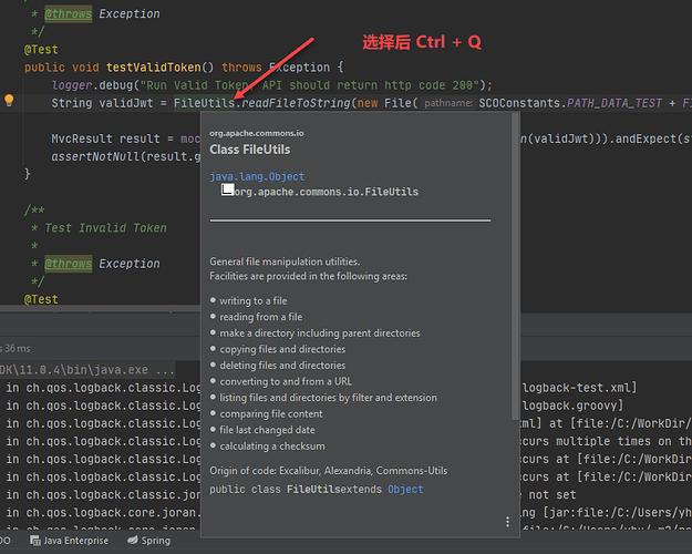 IntelliJ-IDEA-source-05