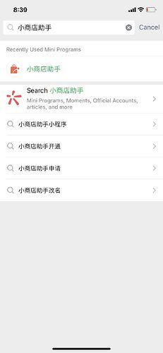 WeChat Image_20201025084019