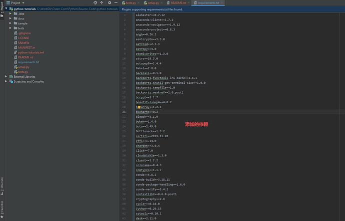 Python-requirements-02