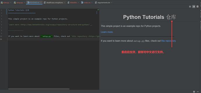 python-encode-05