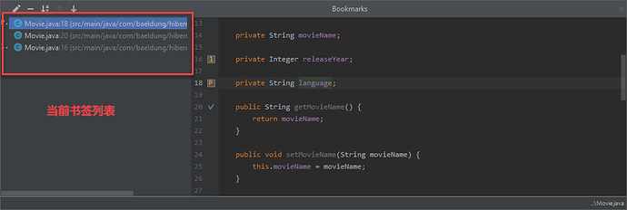 IntelliJ-Bookmarks-04