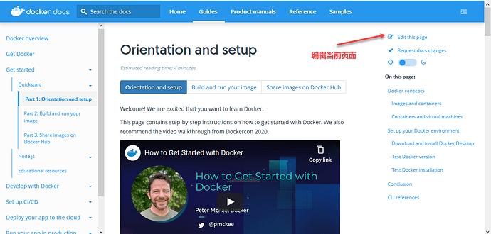 Docker-doc-editor-01