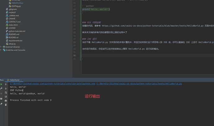 IDE-python-hello-world-01