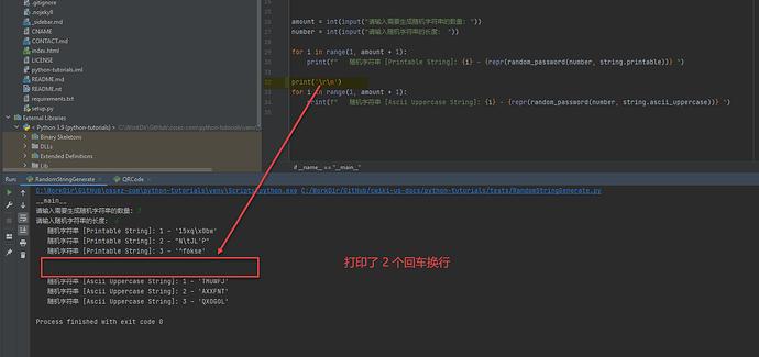 python_print_r_n-01