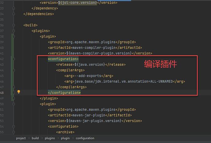 compiler-plugin