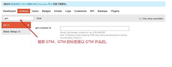 gtm-01