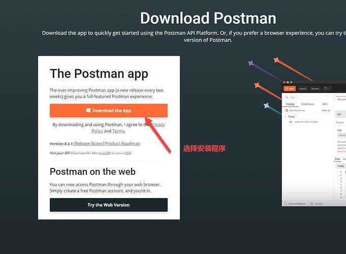 postman-install-01