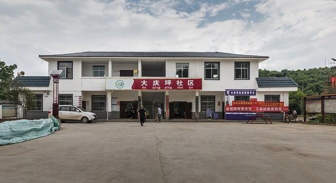 大庆坪社区