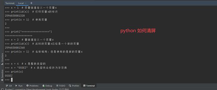 python-cls-01