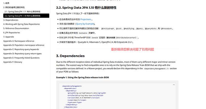 spring-data-jpa-docs-02
