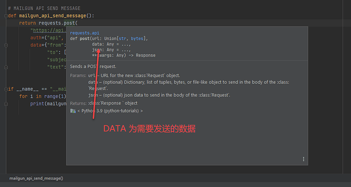python-email-03