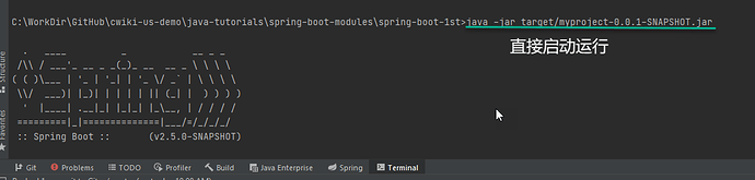 spring-boot-1st-execu-04