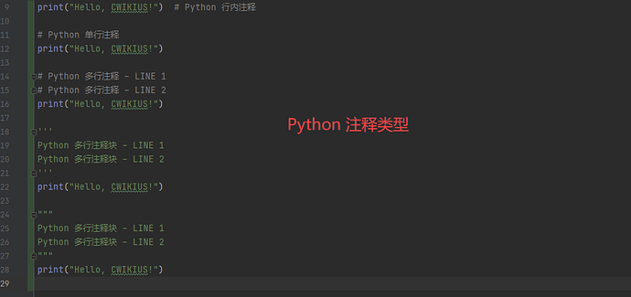 python-commont-01