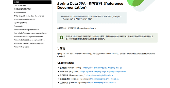 Spring-Data-JPA-docs-maven-02