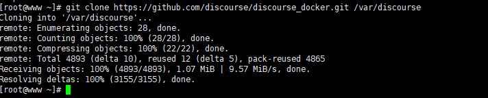 dicourse-centos-install-05