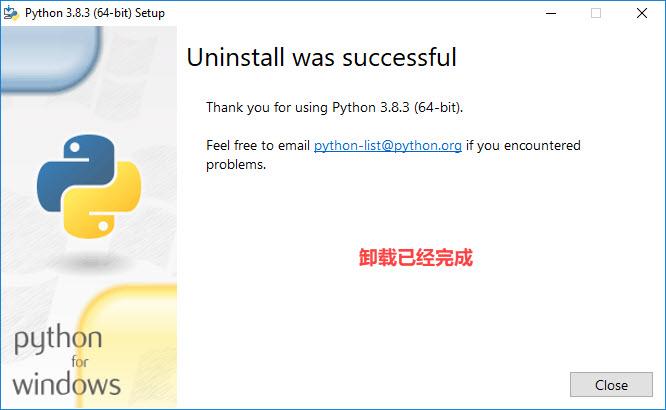 windows-10-python-uninstall-03