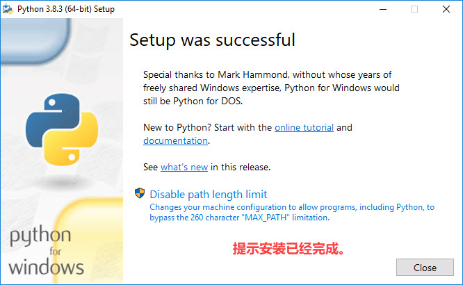 python-windows-install-04