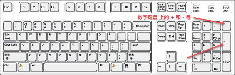 keyboard-large