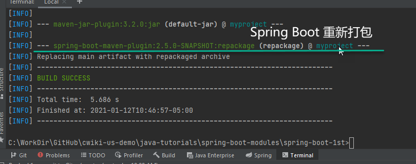 spring-boot-1st-execu-02