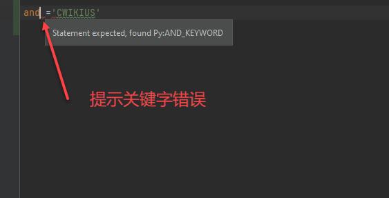 kw-error-01