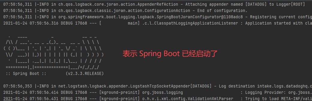 spring-boot-test-null-03